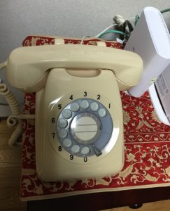 我が家の電話はダイヤル式