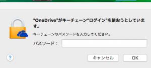 OneDrive irritated