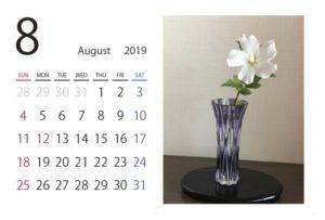 2019年8月のカレンダーはがき